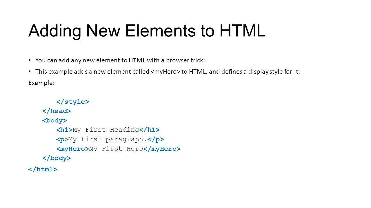 Adding New Elements to HTML