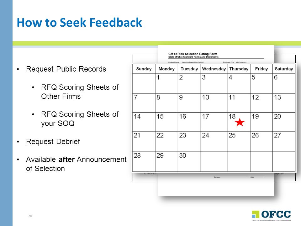 How to Seek Feedback Request Public Records
