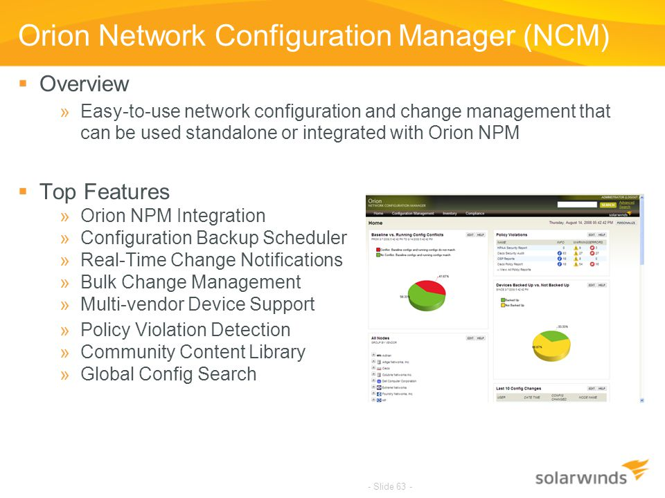Orion Network Configuration Manager (NCM)