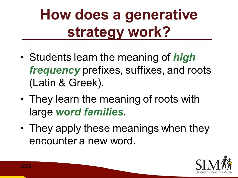 How does a generative strategy work