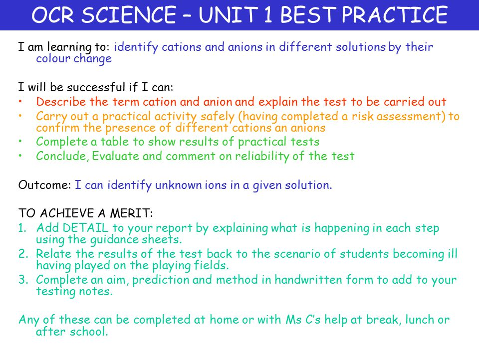OCR SCIENCE – UNIT 1 BEST PRACTICE