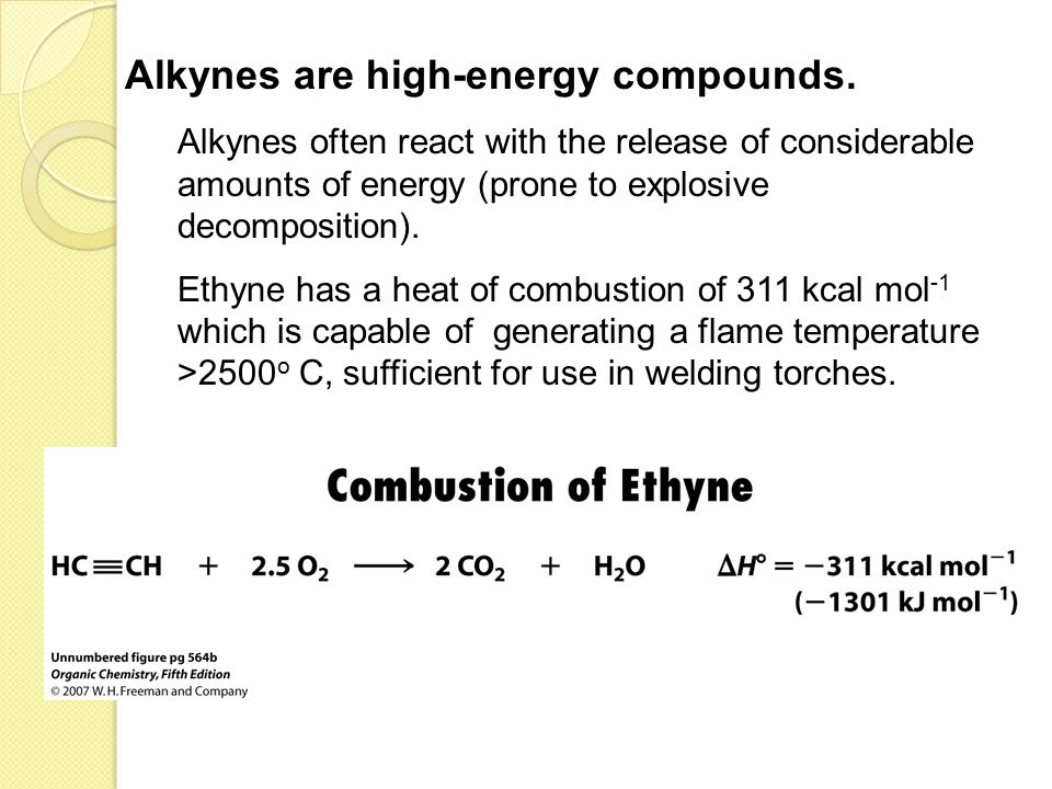 Alkynes are high-energy compounds.