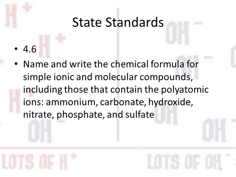 State Standards 4.6.