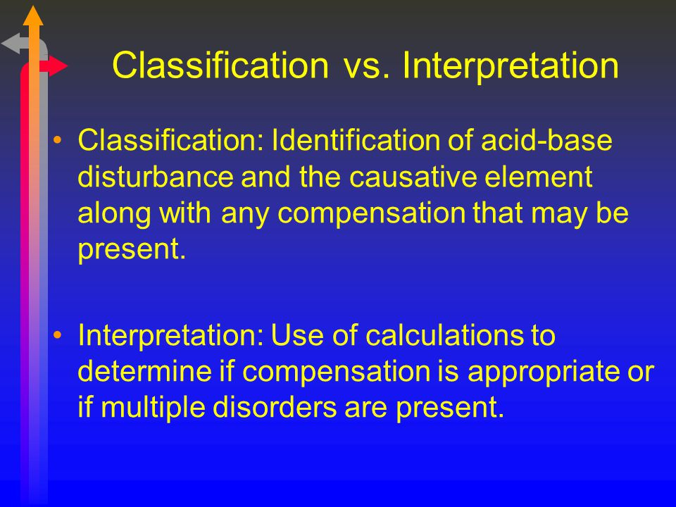 Classification vs. Interpretation