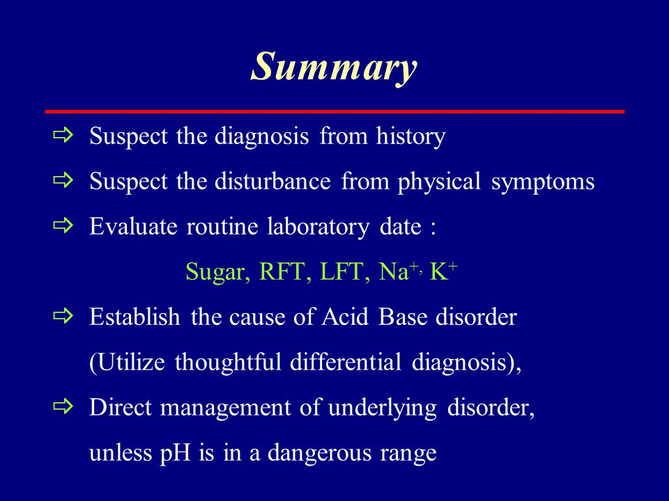 Summary Suspect the diagnosis from history