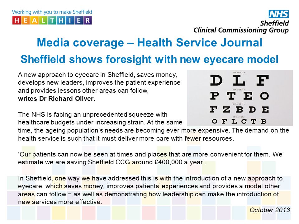 Media coverage – Health Service Journal Sheffield shows foresight with new eyecare model