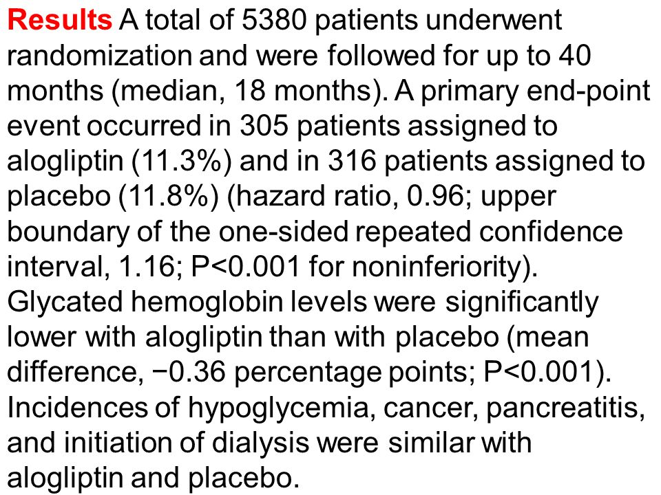 Results A total of 5380 patients underwent randomization and were followed for up to 40 months (median, 18 months).