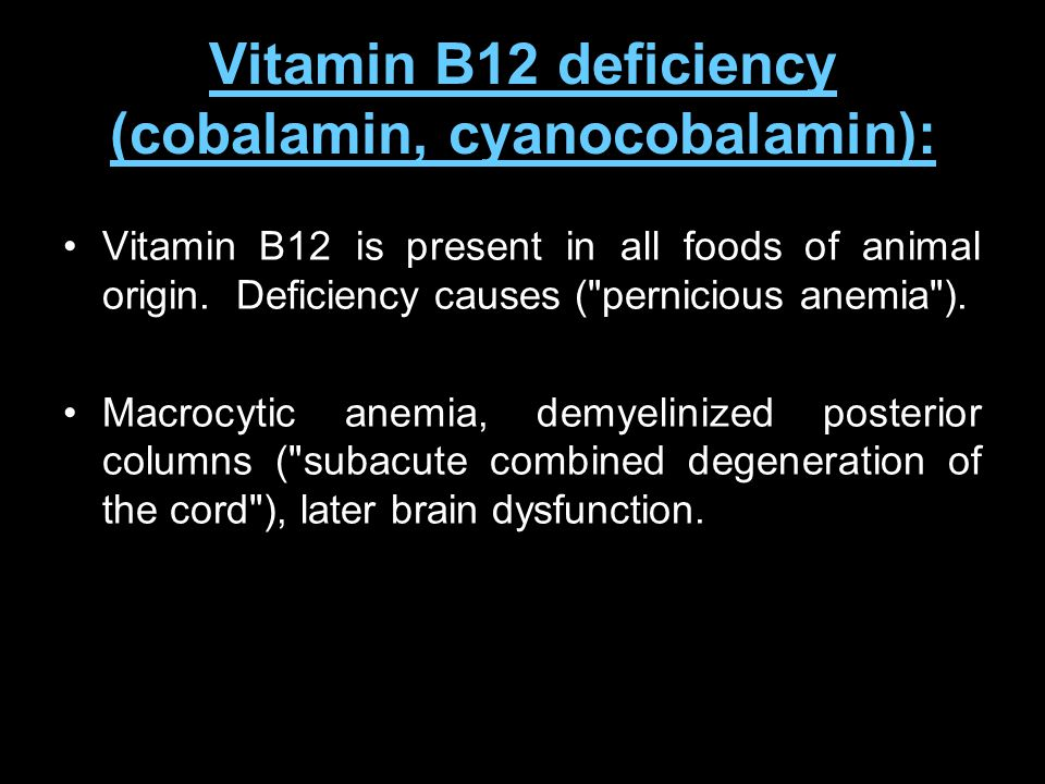 Vitamin B12 deficiency (cobalamin, cyanocobalamin):