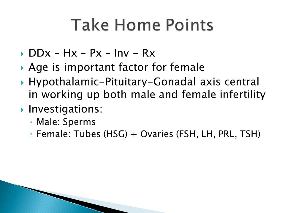 Take Home Points DDx – Hx – Px – Inv - Rx