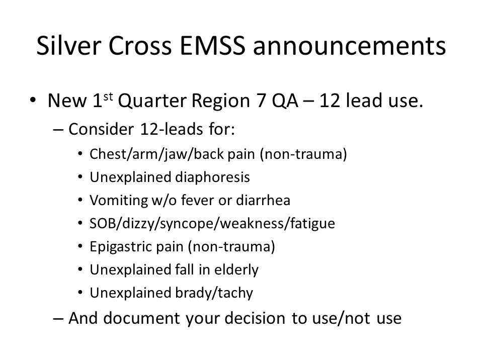 Silver Cross EMSS announcements