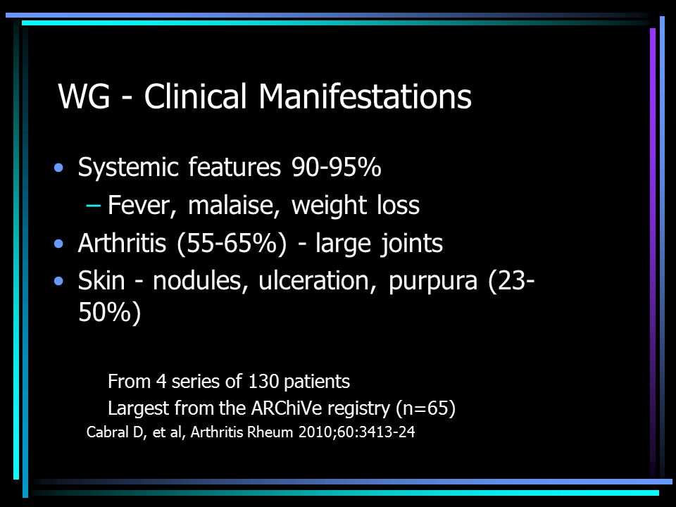 WG - Clinical Manifestations