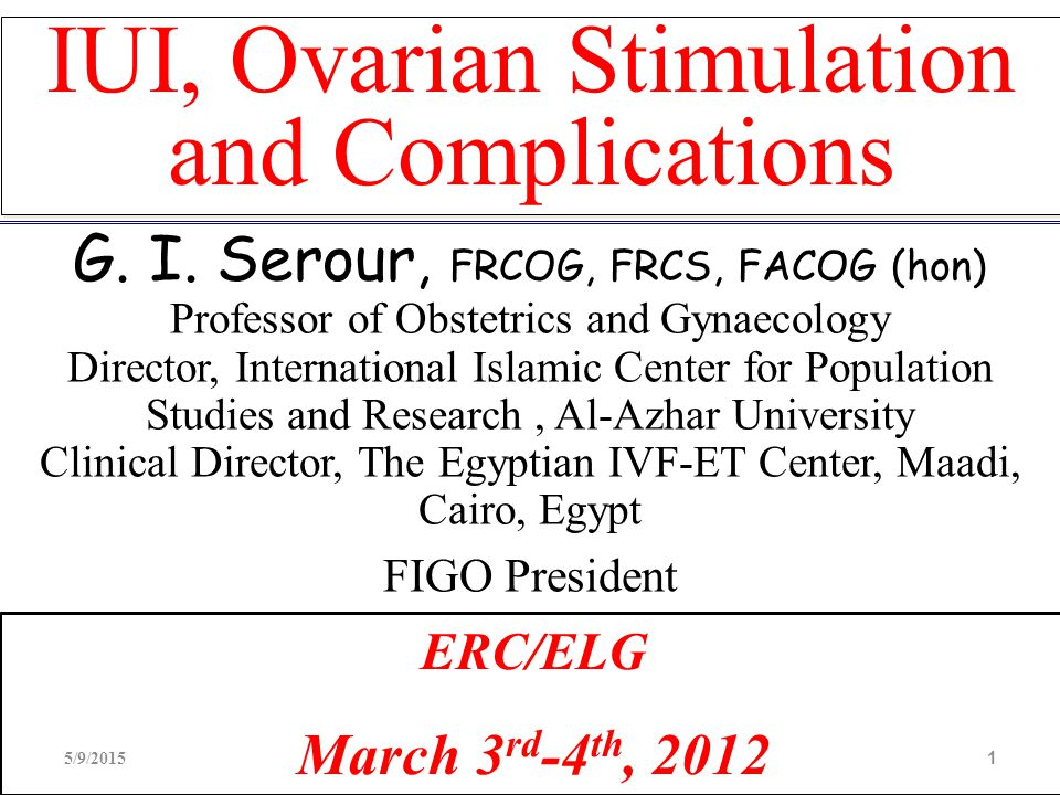 IUI, Ovarian Stimulation and Complications