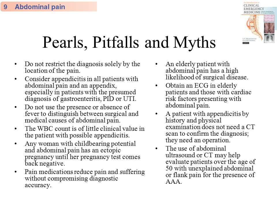 Pearls, Pitfalls and Myths