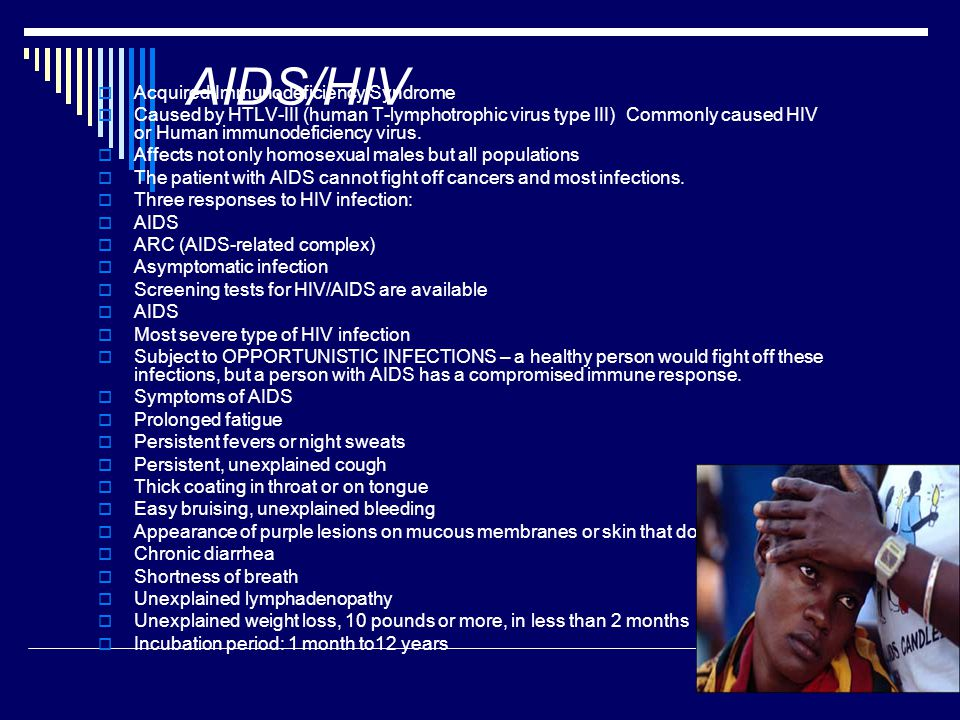 AIDS/HIV Acquired Immunodeficiency Syndrome