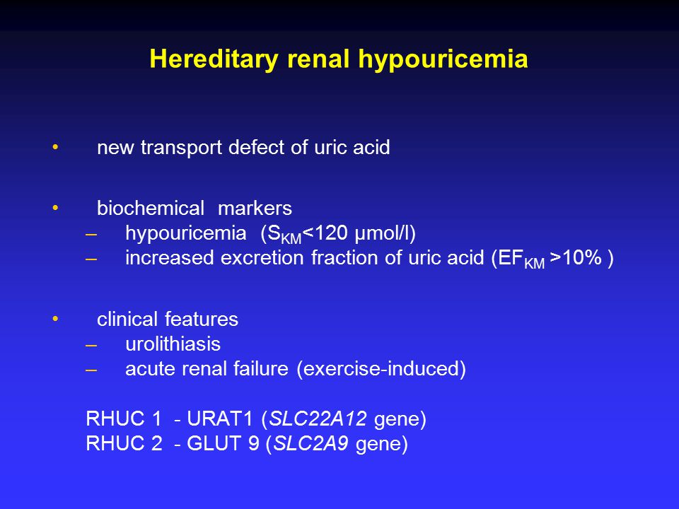 Hereditary renal hypouricemia