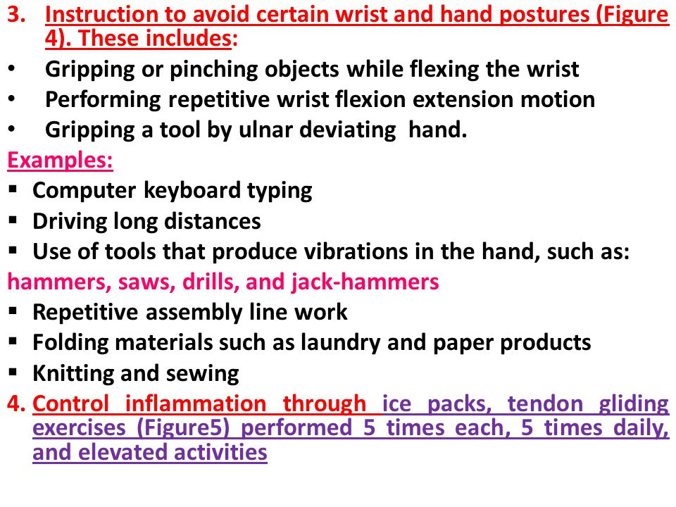Instruction to avoid certain wrist and hand postures (Figure 4)