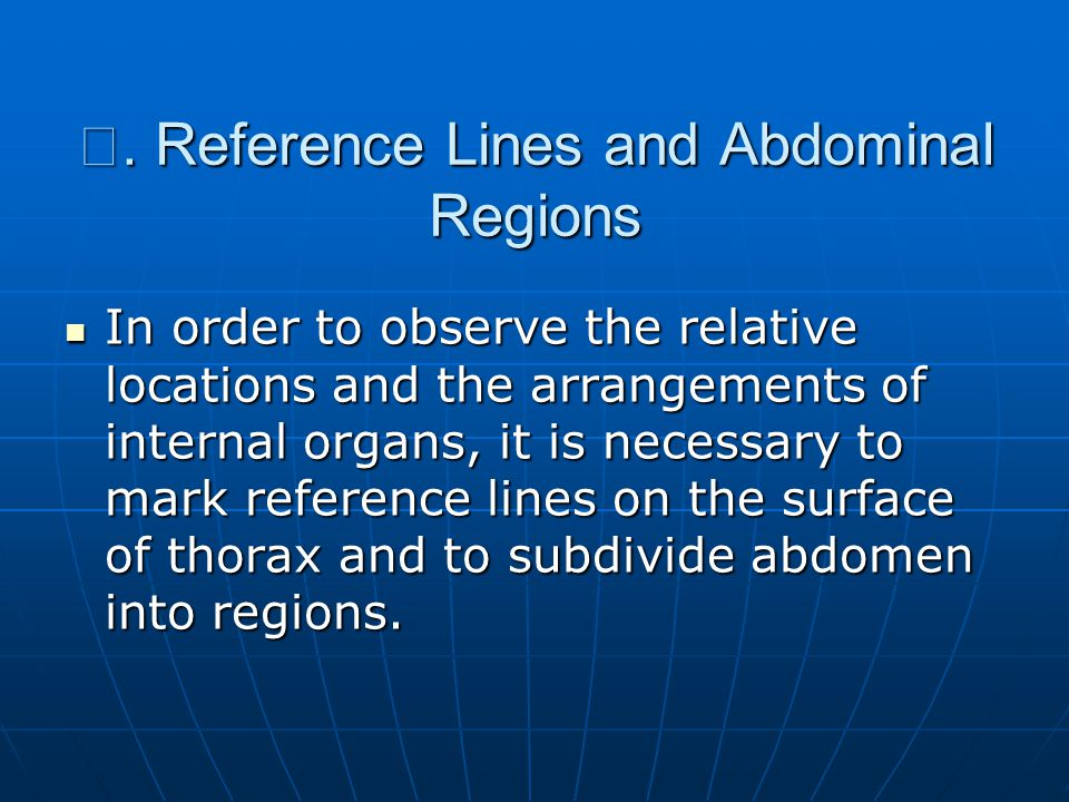 Ⅱ. Reference Lines and Abdominal Regions