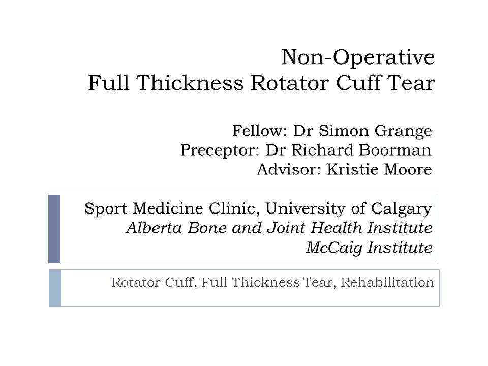Non-Operative Full Thickness Rotator Cuff Tear