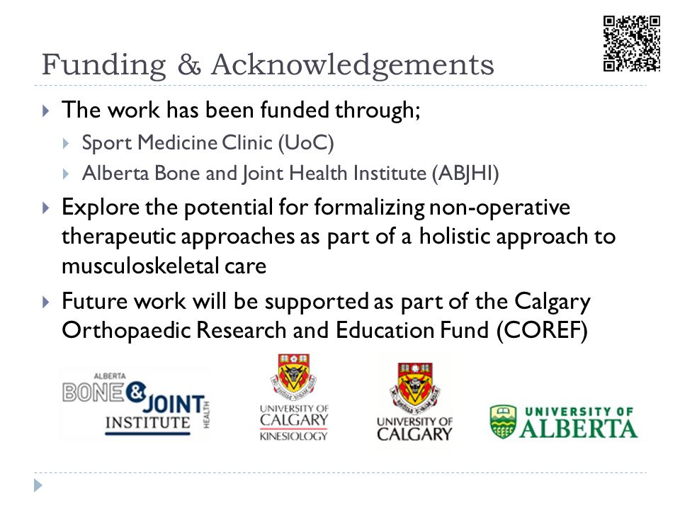 Funding & Acknowledgements