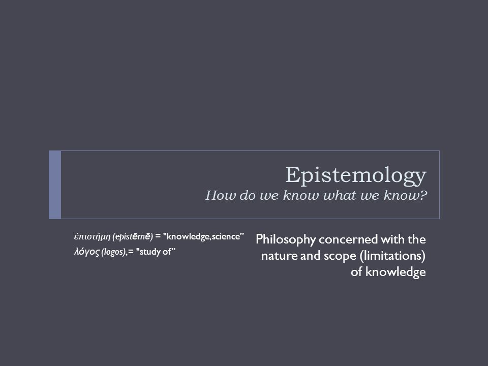 Epistemology How do we know what we know