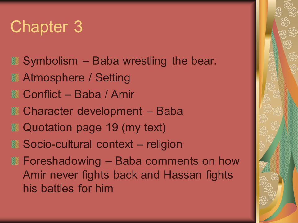 Chapter 3 Symbolism – Baba wrestling the bear. Atmosphere / Setting