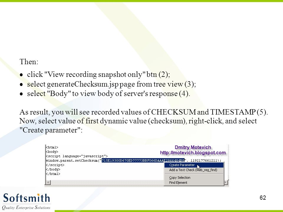 Then: · click View recording snapshot only btn (2); · select generateChecksum.jsp page from tree view (3);