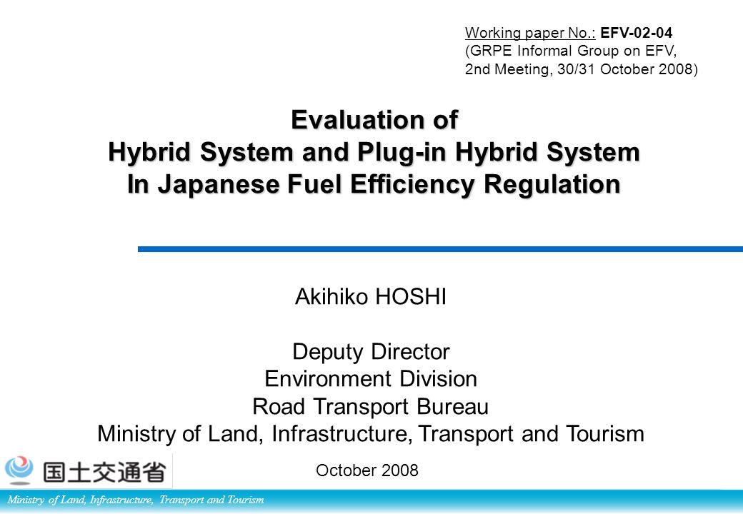 Hybrid System and Plug-in Hybrid System