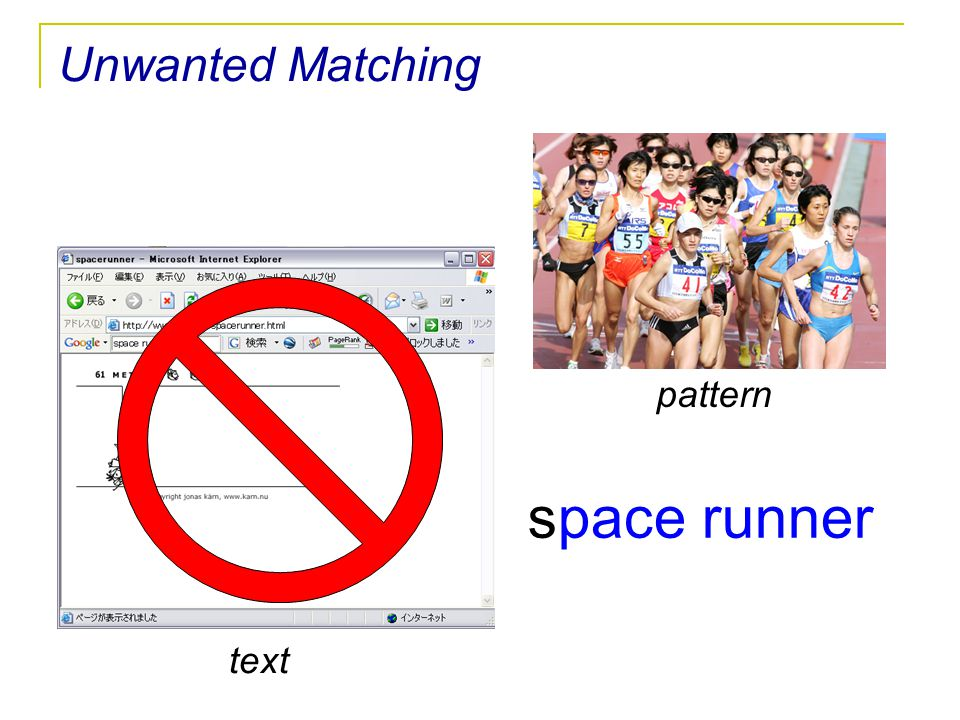 Unwanted Matching pattern s pace runner text