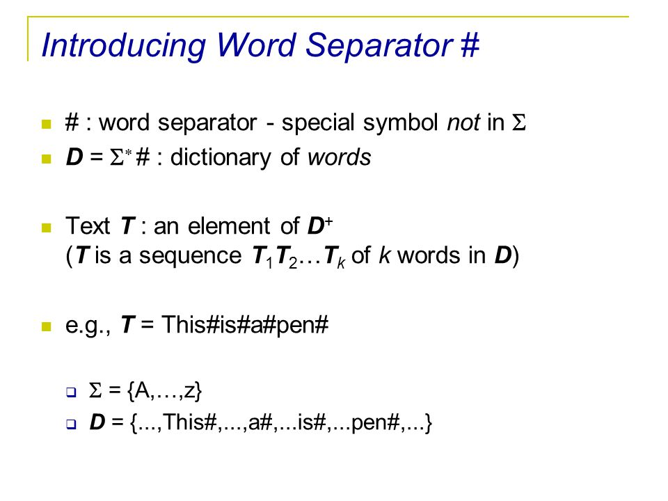 Introducing Word Separator #