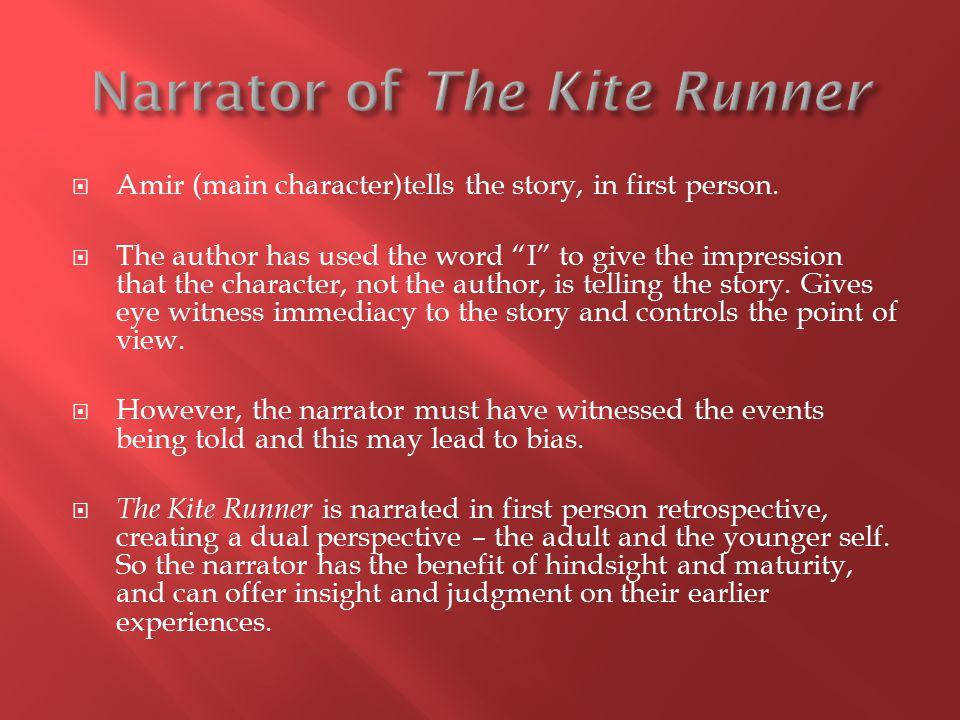 Narrator of The Kite Runner