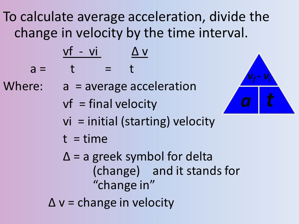 To calculate average acceleration, divide the change in velocity by the time interval.