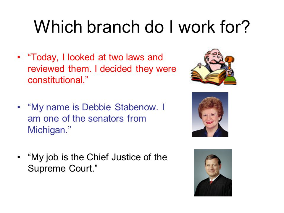 Which branch do I work for