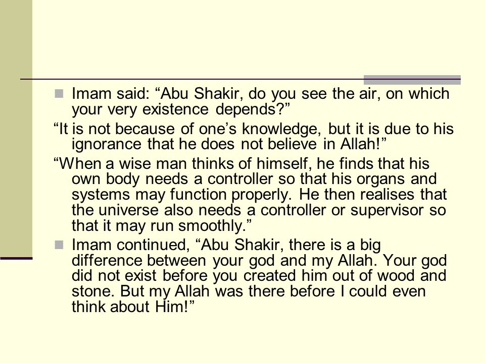 Imam said: Abu Shakir, do you see the air, on which your very existence depends