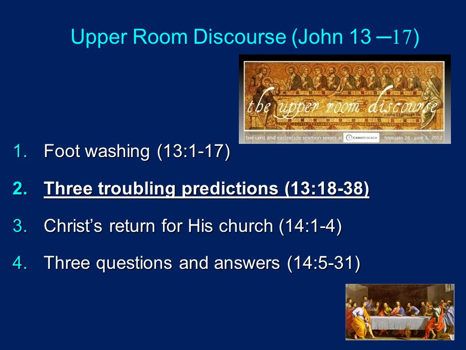 Upper Room Discourse (John 13 ─17)
