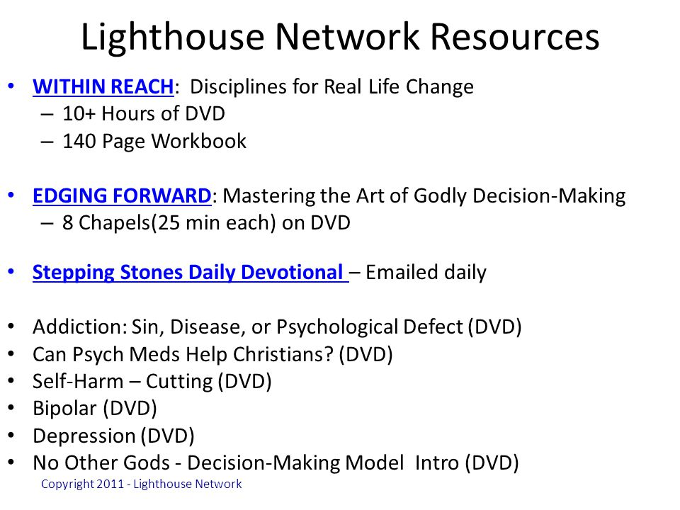 Lighthouse Network Resources