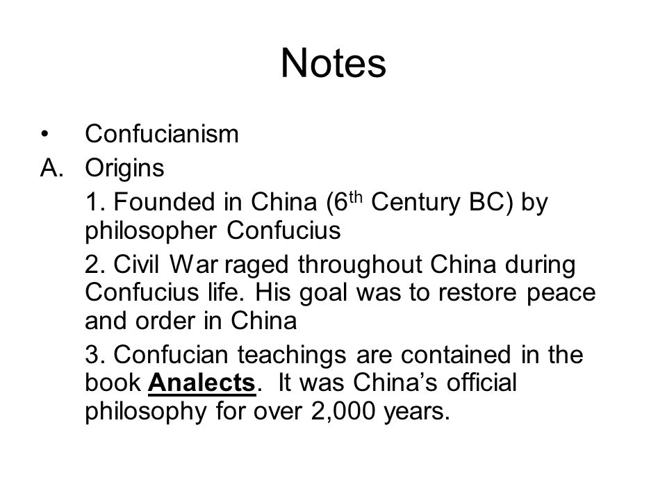 an introduction to the life of confucius a philosopher from china 1 confucius' world and his life 1 confucius the status of confucius in imperial china area must also bear in mind that this book is an introduction.
