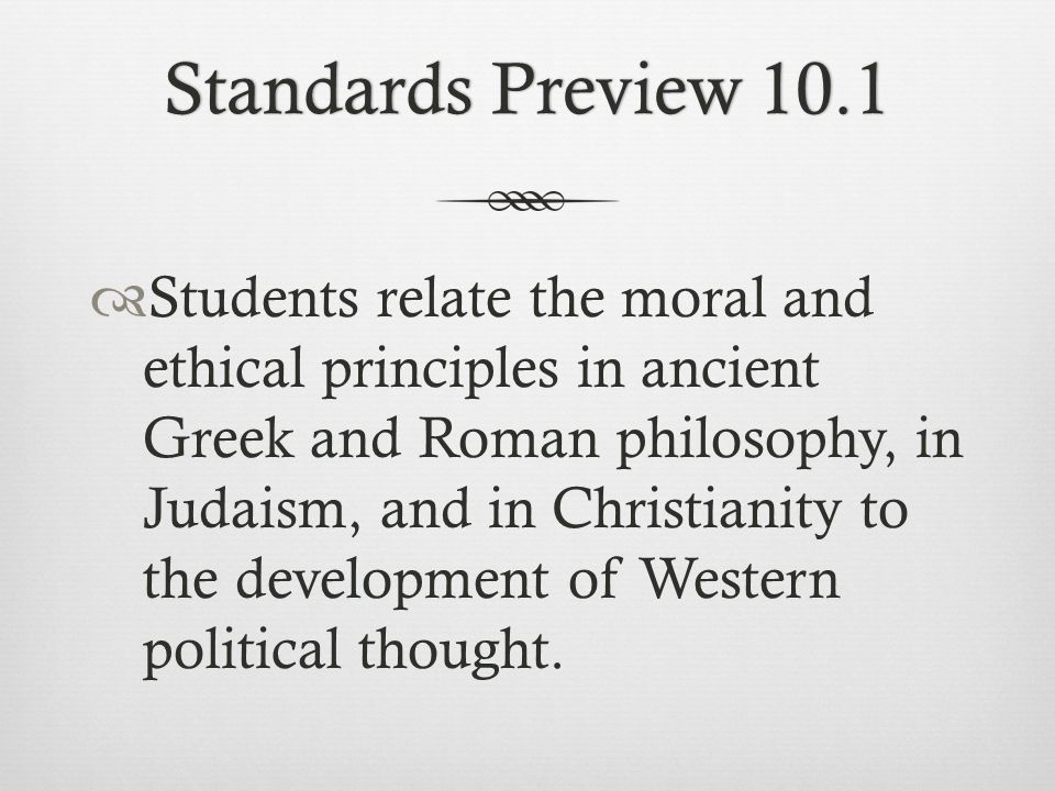Standards Preview 10.1