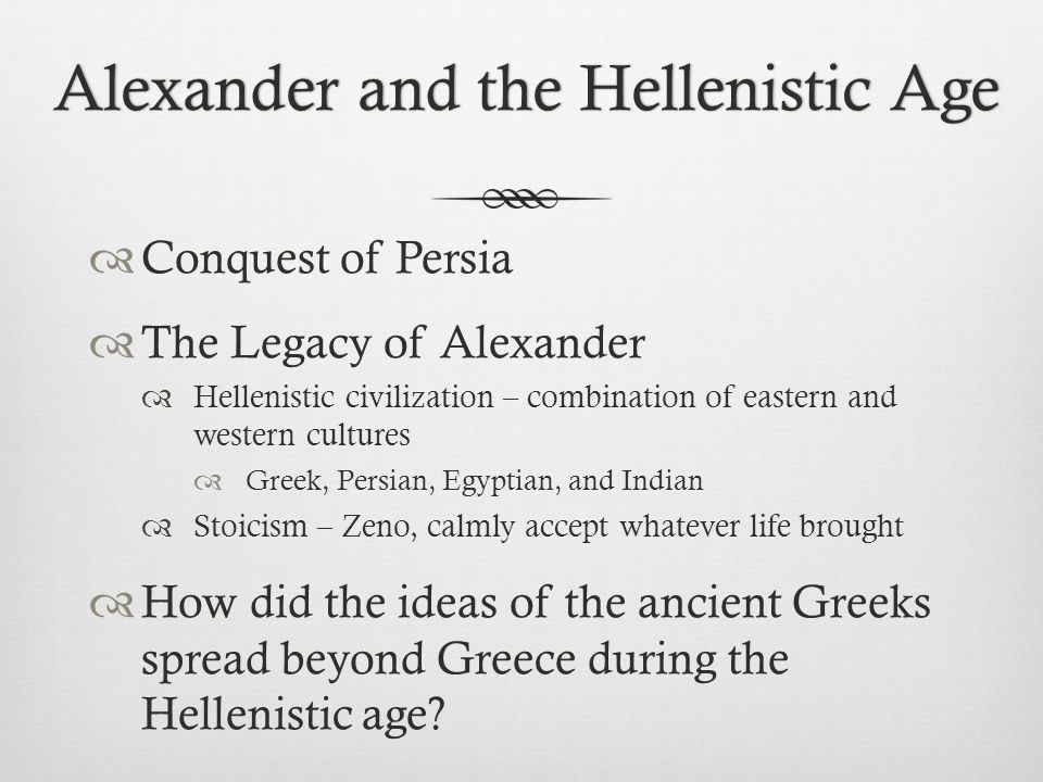 Alexander and the Hellenistic Age