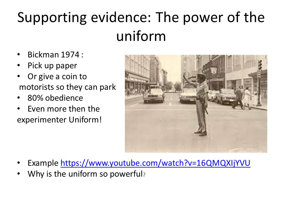 Supporting evidence: The power of the uniform