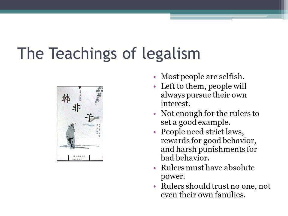 The Teachings of legalism