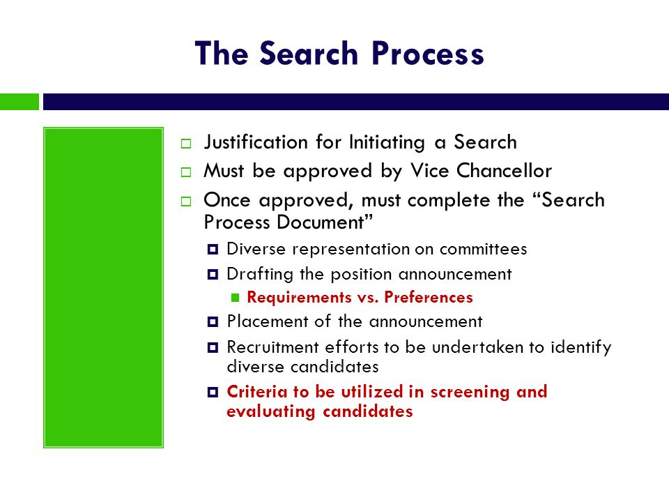 The Search Process Justification for Initiating a Search