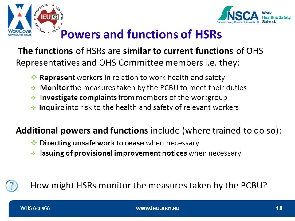 Powers and functions of HSRs