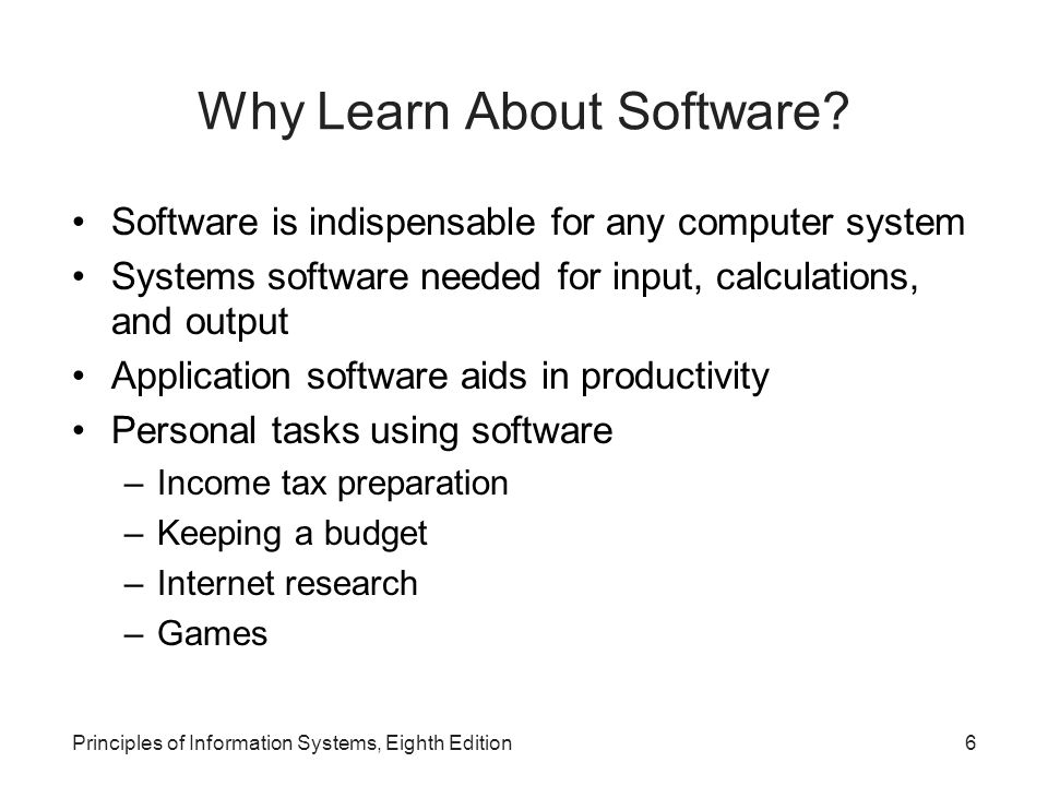 Why Learn About Software