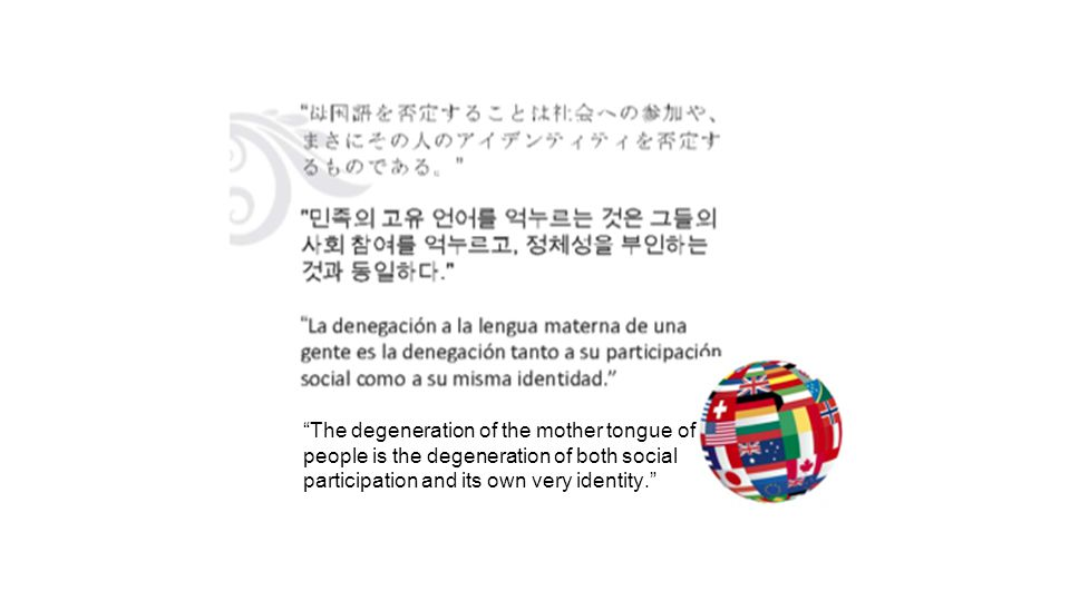 The degeneration of the mother tongue of people is the degeneration of both social participation and its own very identity.