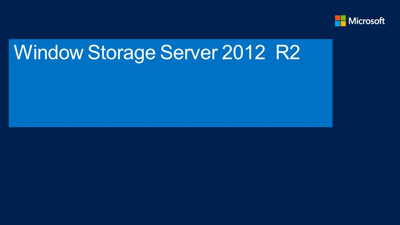 Window Storage Server 2012 R2