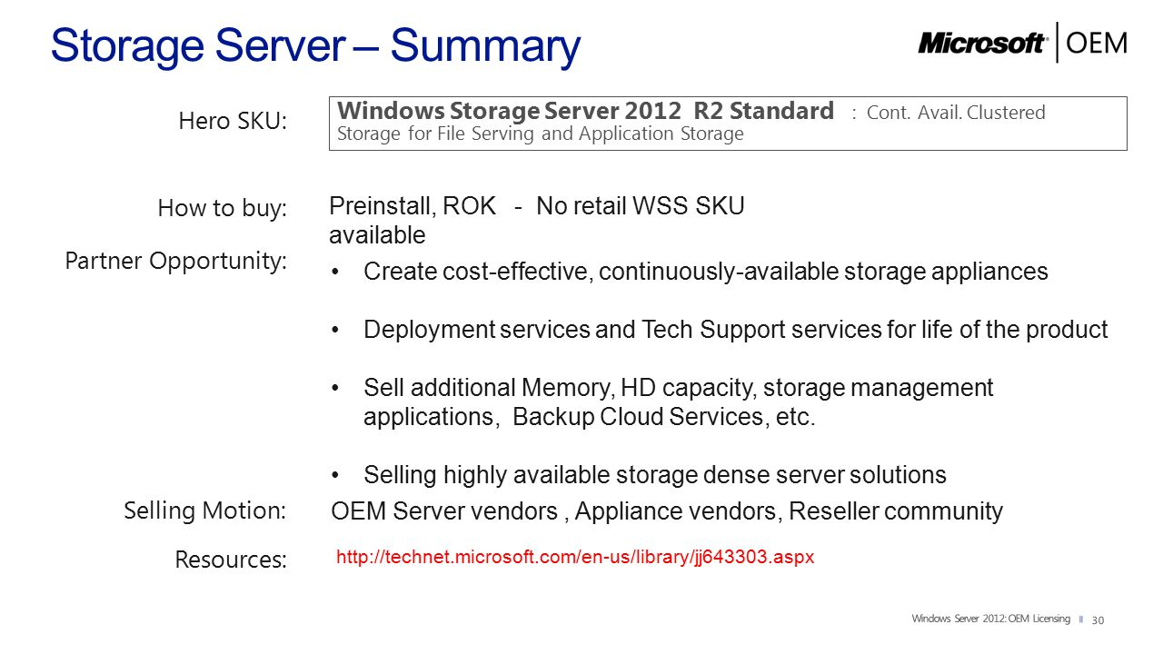 Storage Server – Summary