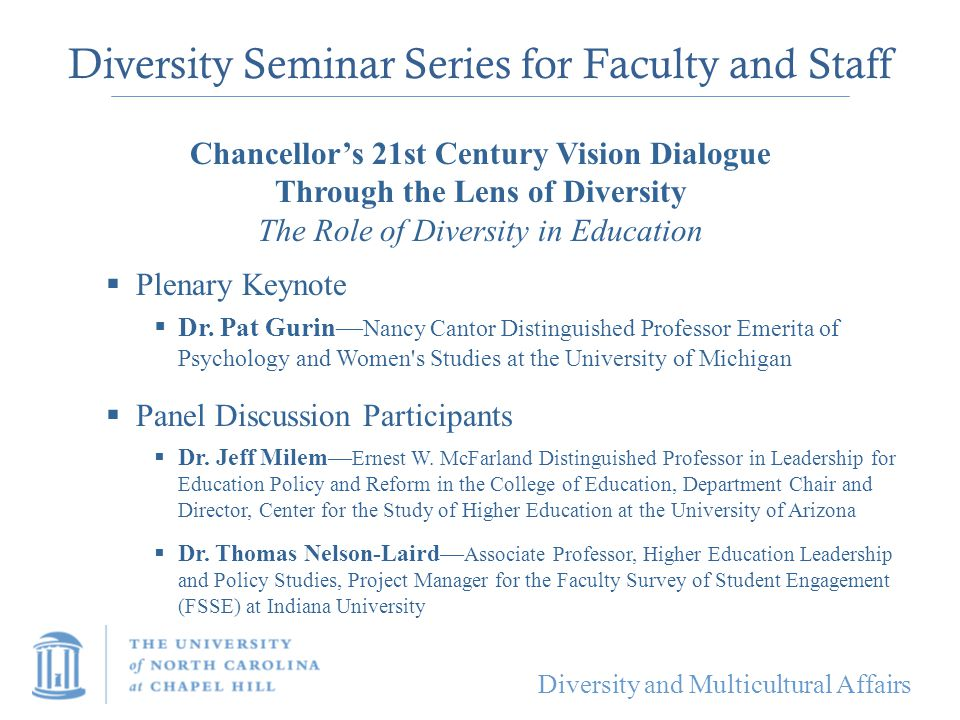 Diversity Seminar Series for Faculty and Staff