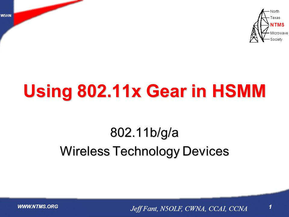 802.11b/g/a Wireless Technology Devices