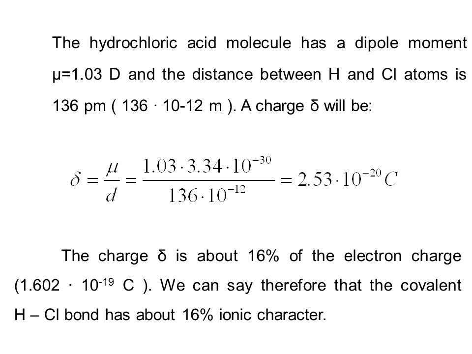 The hydrochloric acid molecule has a dipole moment. μ=1
