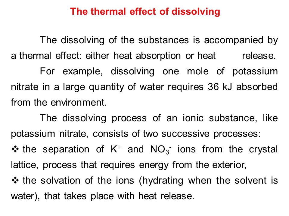 The thermal effect of dissolving